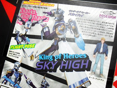 SKY-HIGH-BANDAI-TOYSREVIL-02