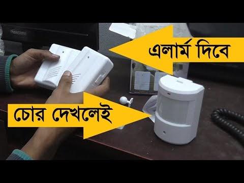 Wireless Motion Sensor Secruty Alarm With 2 Receiver