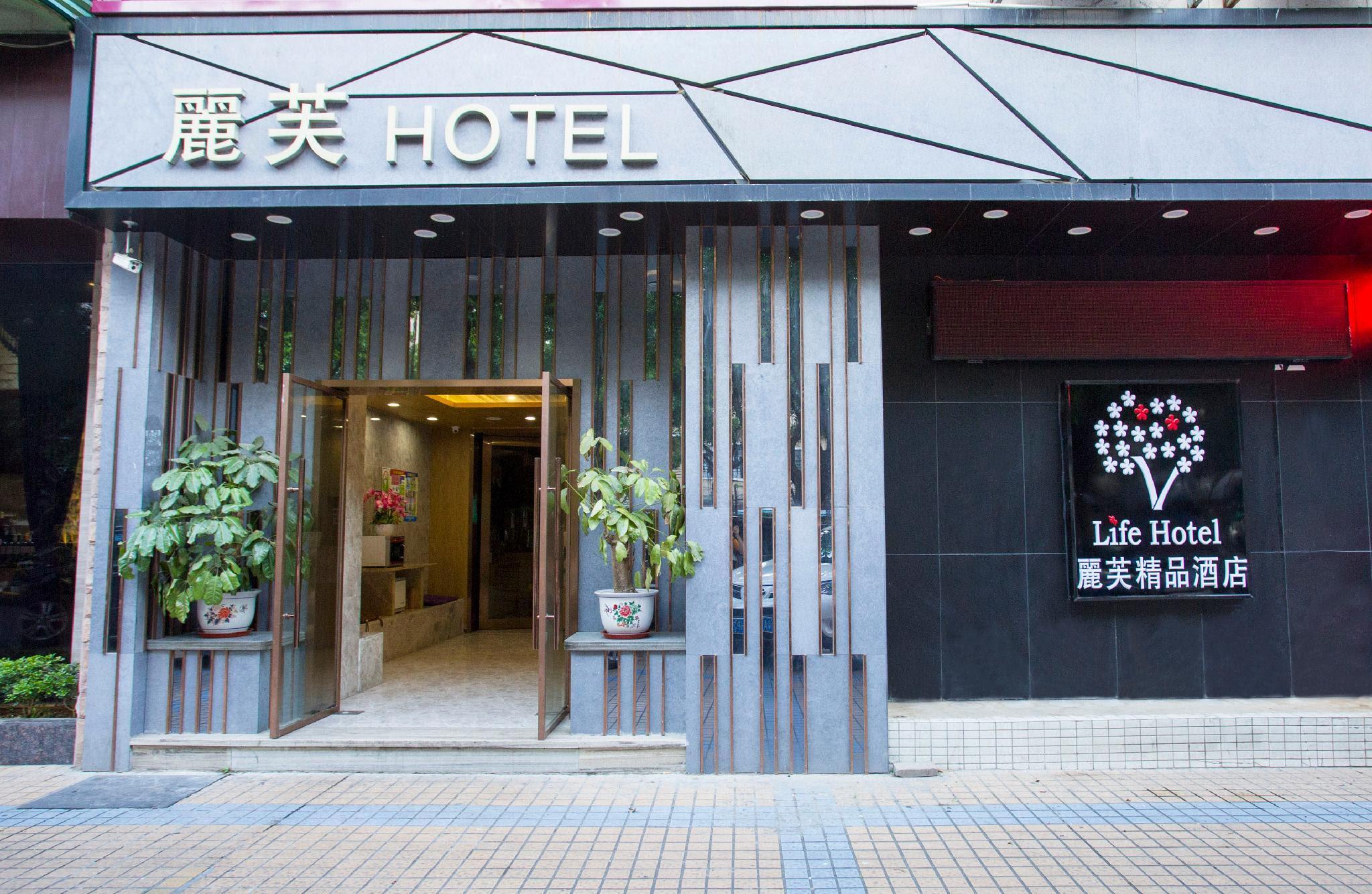 Lifu Hotel Kecun Metro Station Canton Tower Guangzhou Reviews