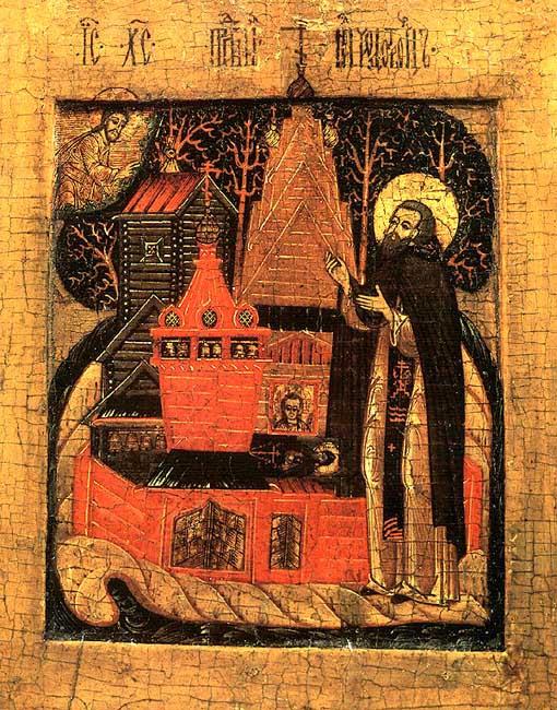 img ST. NILUS of Stolobnoye, Russian