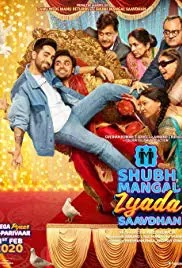 Shubh Mangal Zyada Saavdhan 2020 Full Movie Free Download HD 720p