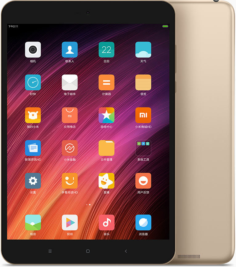 Xiaomi Mi Pad 3 Price In Pakistan Phone Specification User Reviews