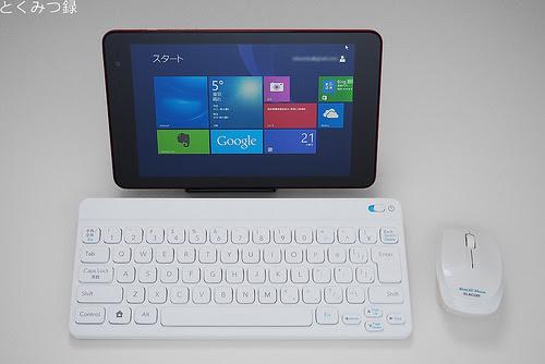 「Dell Venue 8 Pro」