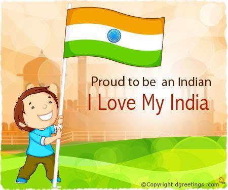 I Love India Cards