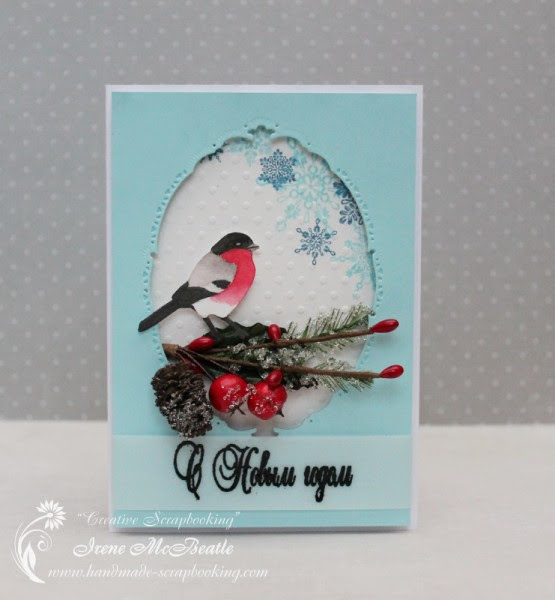 Christmas And New Year Cards Creative Scrapbooking