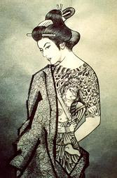 Imágenes Arte Japonés Arte Japonés