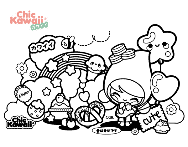 Dibujos Kawaii Para Colorear De Amor Dibujos Para Colorear