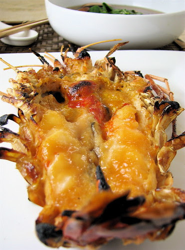 broiled freshwater prawn with miso recipe