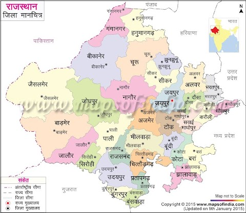 37+ Geographical Area Meaning In Hindi