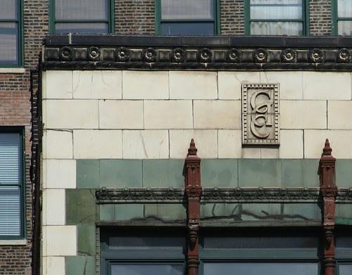 Fine Arts Building annex