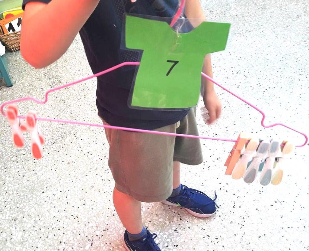 μαθηματικά α΄τάξης 10