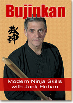 Hoban Bujinkan Video