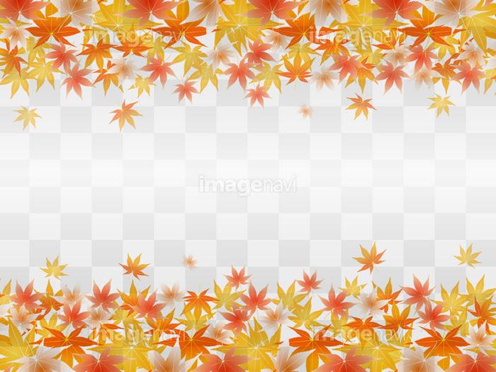 紅葉 秋 背景の画像素材41025799 イラスト素材ならイメージナビ