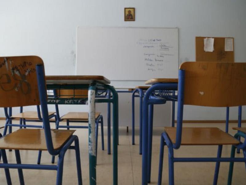 Για το ζήτημα της ασφάλειας των μαθητών από σεισμούς