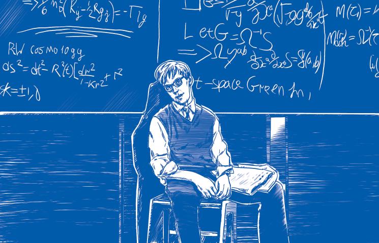 Управление наукой – это не игрушка для дураков и карьеристов