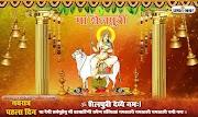 Shardiya Navratri 2020 Ma Durga Hd Images Photos Shailputri Brahmacharini Chandraghanta Kushmanda Skandamata Katyayani Kalratri Mahagauri Siddhidatri Mantra Jap Navdurga Chant Prarthna Stuti Hindi Smt