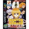 Hunter X Hunter Game Boy Color