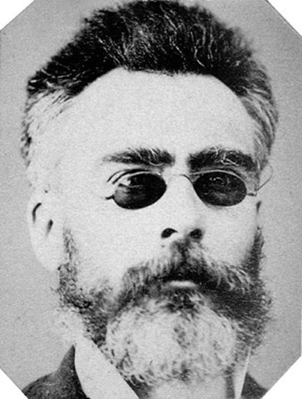 File:Militão Augusto de Azevedo - José Maria Lisboa - Gerente da Província de São Paulo.jpg