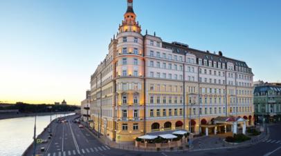 Конференция «Рынок нефтепродуктов России и СНГ» пройдёт 26 ноября в Москве
