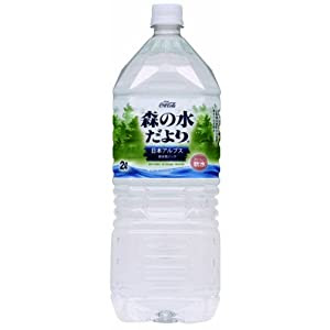 コカコーラ 森の水だより 日本アルプス