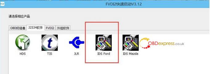 ford-ids3-software-license-is-not-found-solution-06
