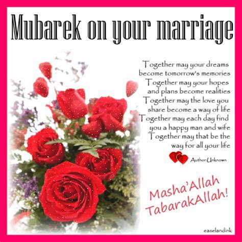 Your Marriage   Muslim Marriage   Wedding greetings