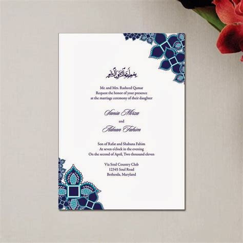 muslim wedding invitations base 800×800 pixels