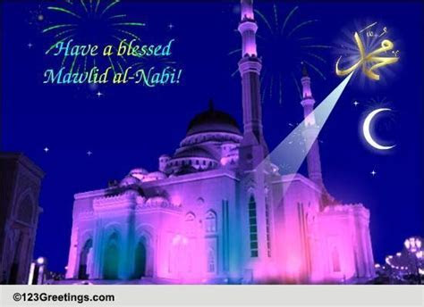 Guided By The Prophet  Free Mawlid al Nabi eCards