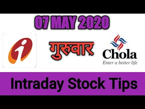 Best intraday trading stock For 7 May 2020   swing trading stock tips  b...