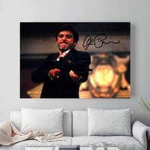 Buy Scarface Picture Frames And Get Free Shipping On Aliexpresscom