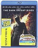ダークナイト ライジング [Blu-ray]