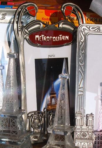 Metro Photo Frame