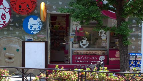 2010-05-17 Tamagotchi store in Harajuku