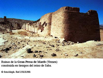 http://www.fotoaleph.com/Exposiciones/GentesYemen/23121301.jpg
