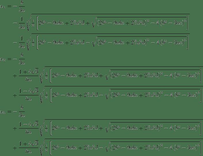 Корни уравнения третьей степени