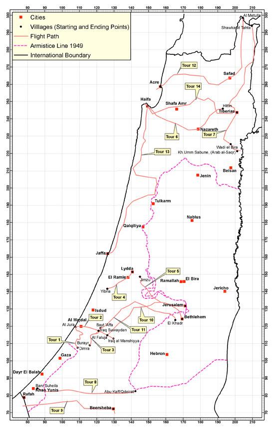خريطة فلسطين بالانجليزي Kharita Blog