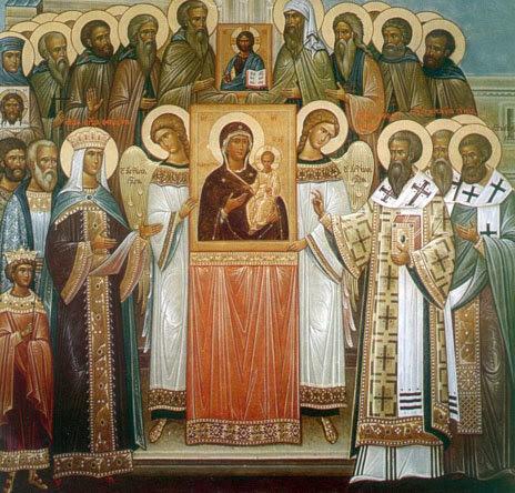 Αποτέλεσμα εικόνας για duminica ortodoxiei