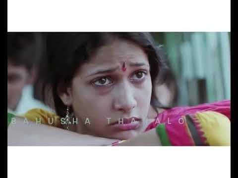 Ye mantramo song whatsapp status | Andala Rakshasi Telugu