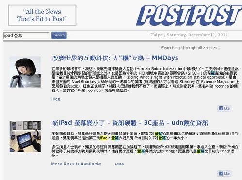 postpost-04