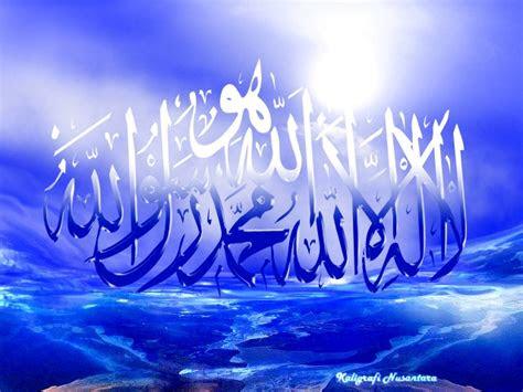 kaligrafi kalimah syahadat kaligrafi nusantara