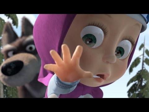 Кадр из мультфильма «Маша и Медведь : С волками жить... (серия 7)»