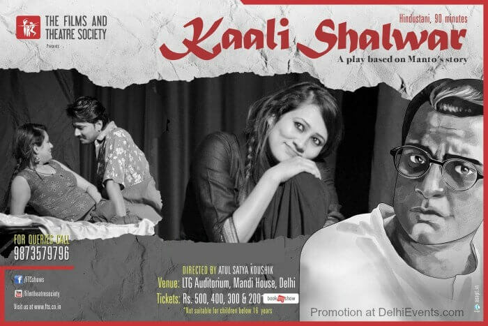 Films Theatre Society Manto Kaali Shalwar Hindustani Play Poster