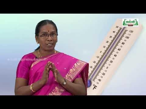 ஆய்வுக் கூடம் Std 8 Science வெப்பம் Part 02 Kalvi TV