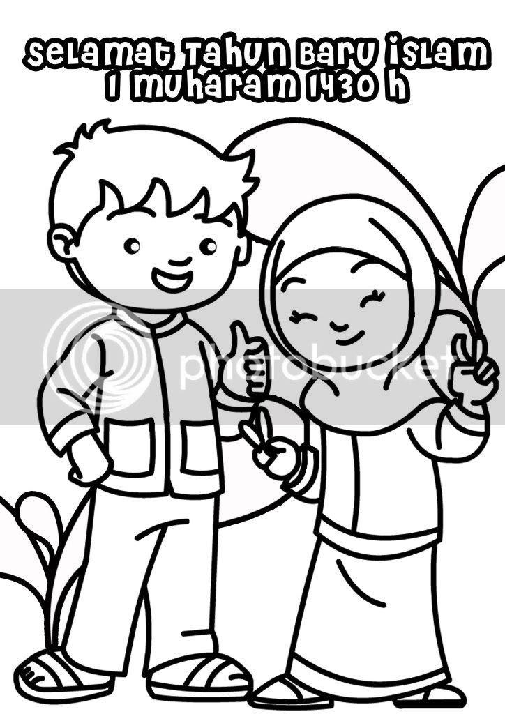 Hari Raya Colouring Page Sketch Coloring Page