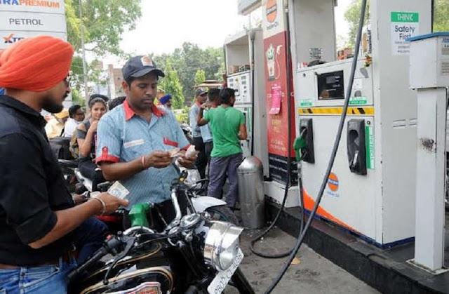 Petrol Diesel Price Today : फटाफट जानिए कितने हो गए हैं आपके शहर में दाम
