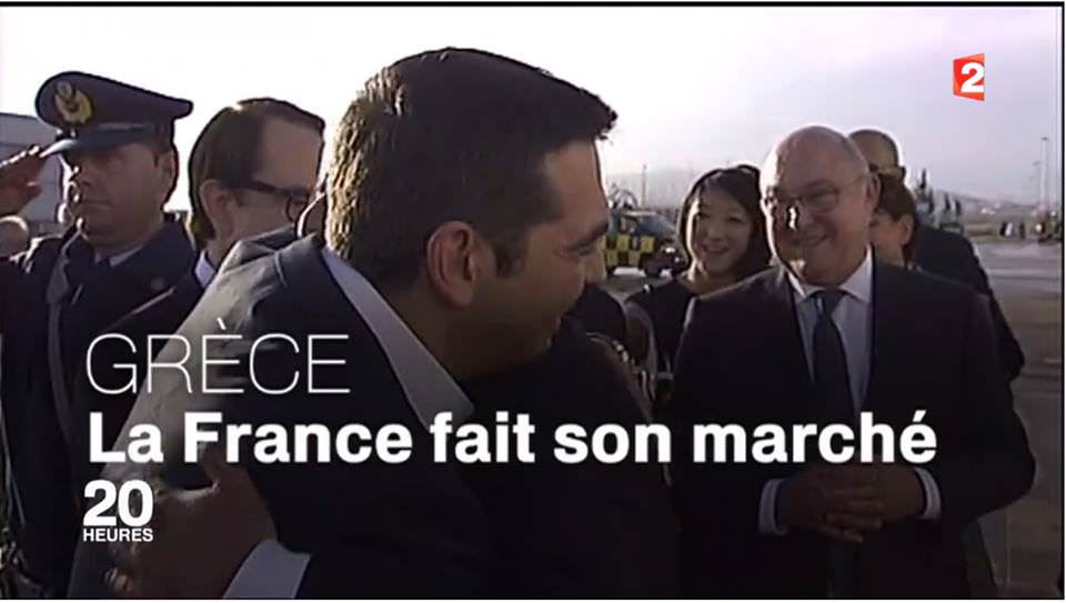 Tsipras Hollande
