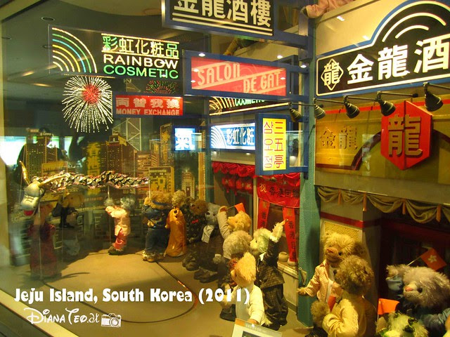 Teddy Bear Museum @ Jeju-do 10