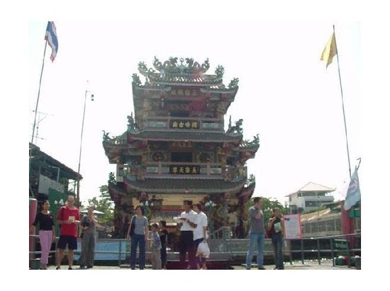 Kuan Oo Shrine Bangkok Location Attractions Map,Location Attractions Map of Kuan Oo Shrine Bangkok Thailand,Kuan Oo Shrine Bangkok Thailand accommodation destinations hotels map reviews photos pictures