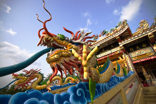 Dragon at Tha Reua Chinese Shrine, Phuket