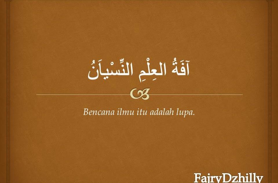 46+ Kata Mutiara Bahasa Arab Rindu